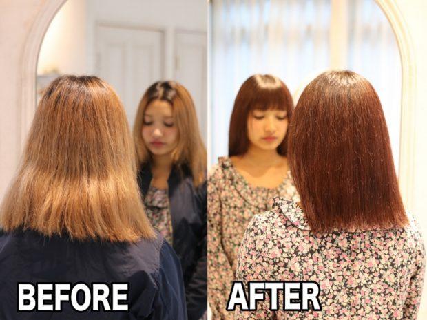 ブリーチで傷んでパサパサになった髪への髪質改善[1回目]