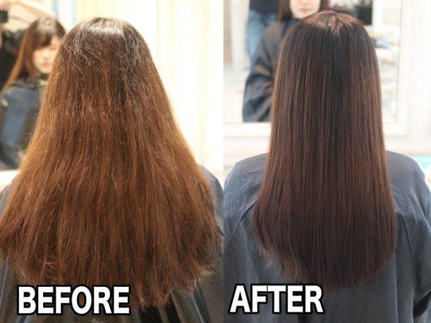 おのだまーしーが行う髪質改善[一回目の施術Before・After]