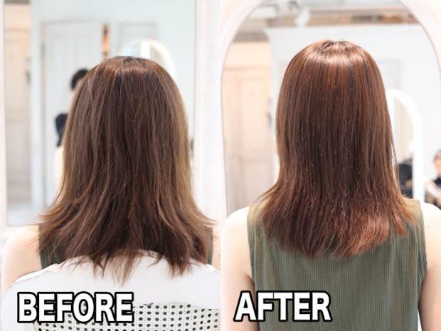 髪の量が多いのではなくて髪の傷みの広がりからのボリューム?