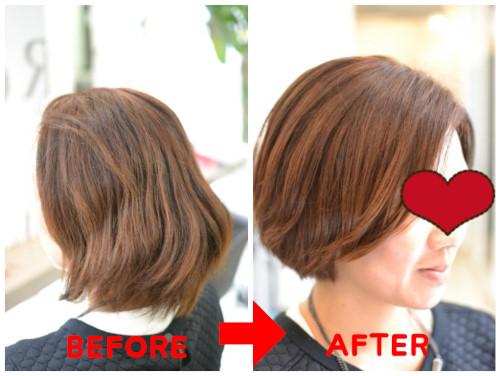 (R)縮毛矯正毛にパーマで失敗 元々活かしやすいとても良いくせ毛でした♪