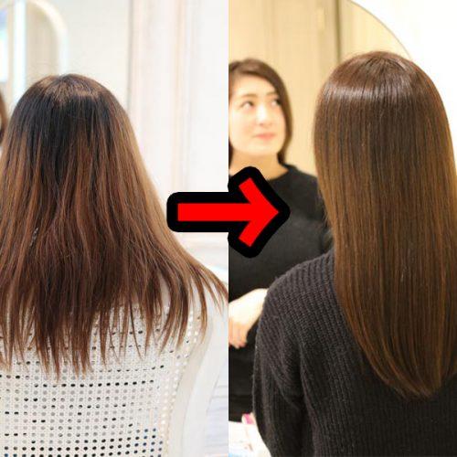 広がる髪も髪質改善でサラサラの綺麗な髪に