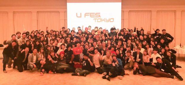 U-FES.TOUR Final 東京公演に参加してきました
