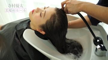 【永久保存版】美髪のプロがオススメするシャンプーでの洗い方【後編】