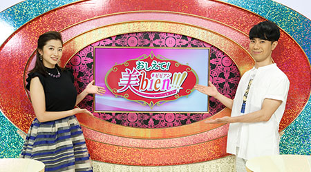 おしえて!美bien!!! に寺村優太が出演します。