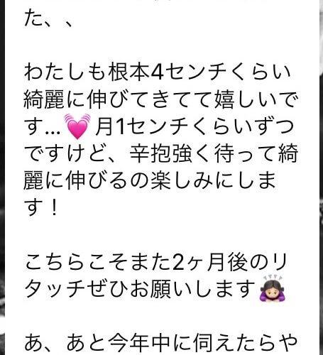 木村賢司のクチコミ「髪が綺麗に伸びてきてて嬉しいです!」