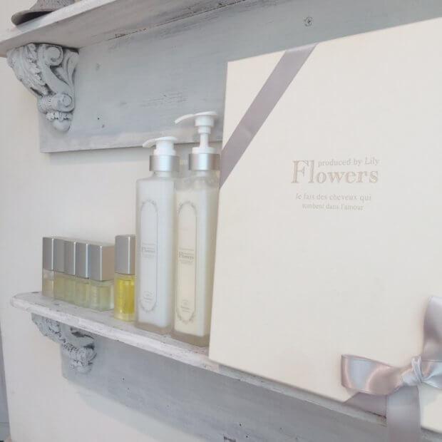 Flowersのご購入をお考えの方におトクなサービスが2つございます♪