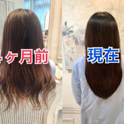 ダメージでバサバサに傷んだ髪はシャンプートリートメントを変えて髪質改善を繰り返すことサラツヤキレイに♪