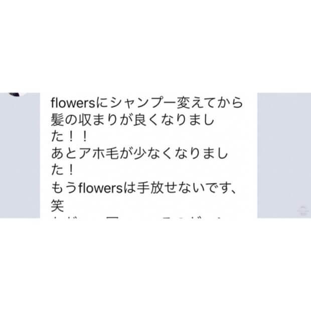 【Flowers口コミ】遠方の方でも慎重にカウンセリングしてご提案します。